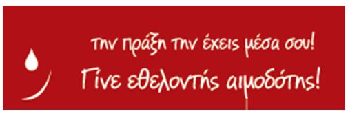 emfialomeno-nero-erymanthos-water 76