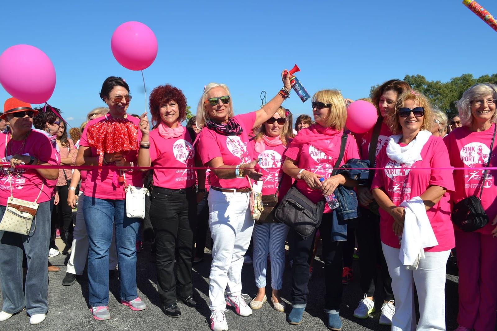 Άλμα Ζωής και Ερύμανθος ''περπάτησαν'' ενάντια στον καρκίνο του μαστού