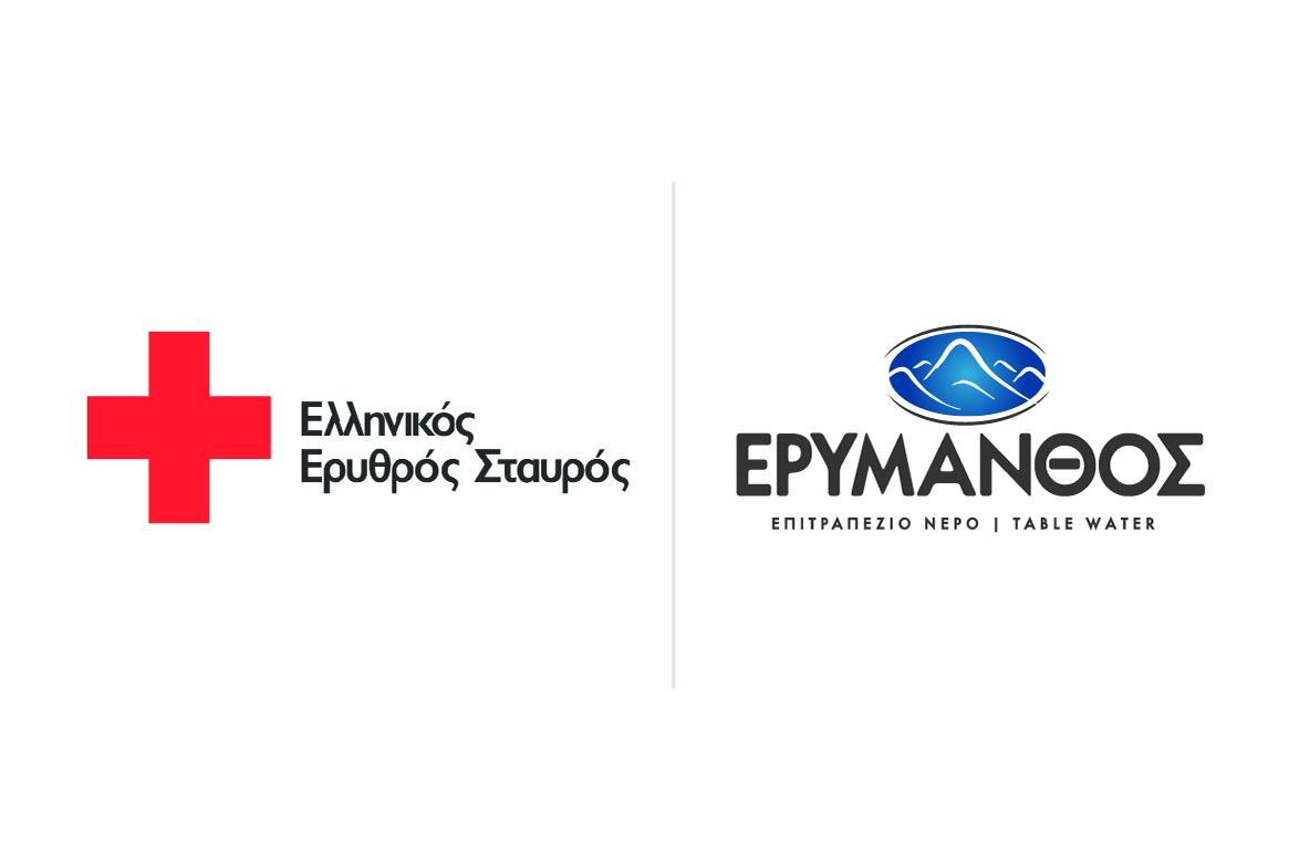 Ο Ερύμανθος δροσίζει τον Ελληνικό Ερυθρό Σταυρό